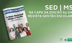 Educação de MS é destaque em revista de circulação nacional