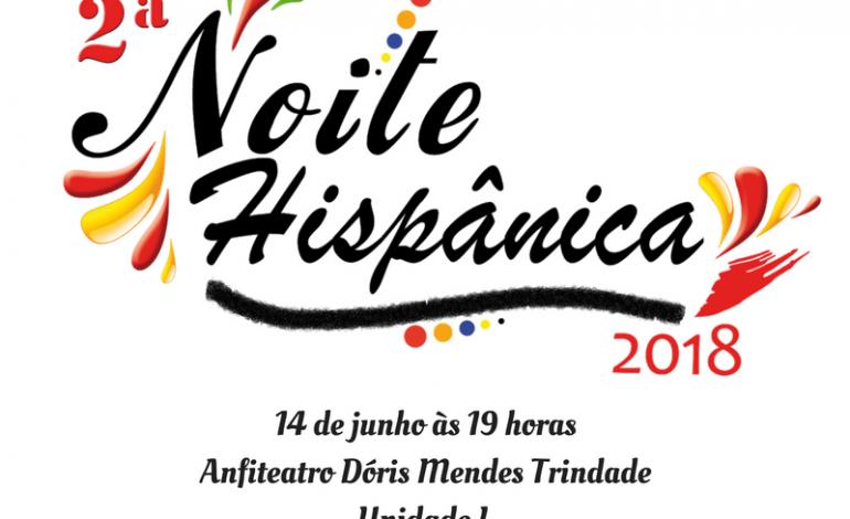 Curso de Letras da UFMS de Aquidauana realiza a 'II Noite Hispânica'