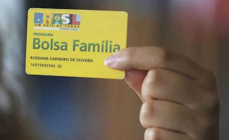 Segundo ministro, Bolsa Família será reajustado em 2018
